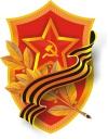 Великая Отечественная Война. Опочецкий район. 1941-1944